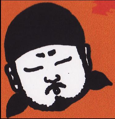 お好み焼三枝(みえ) || 岡山県 津山ホルモンうどん研究会協力店